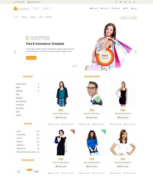 E-Shopper - قوالب HTML مجانية