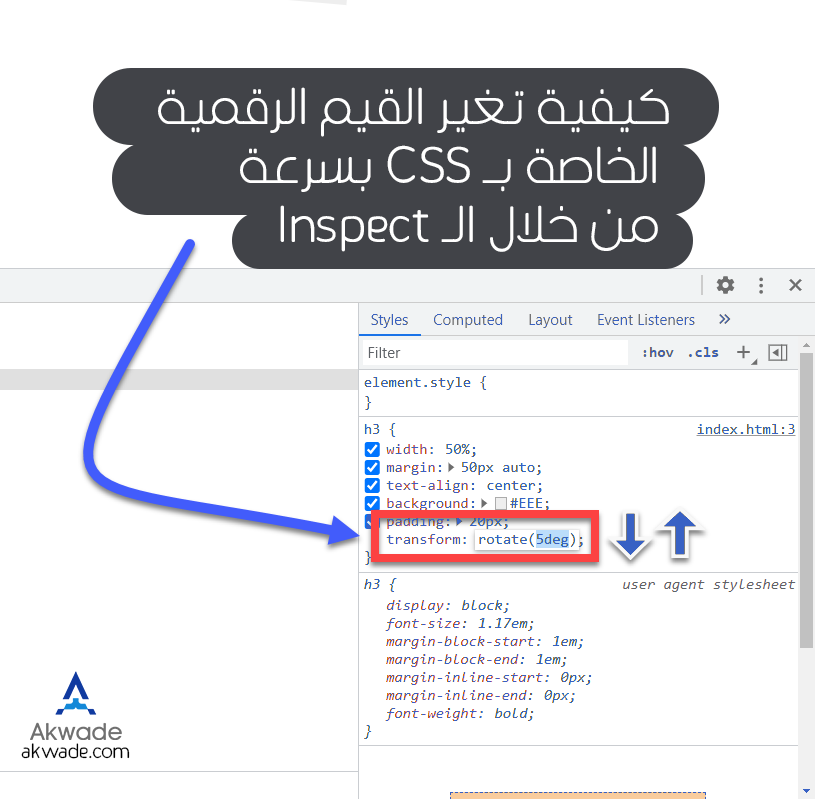 Change CSS property values From inspect